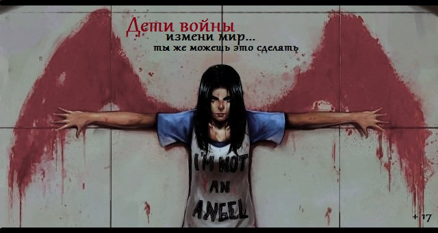 http://survivors.f-rpg.ru/files/0014/b8/81/15981.jpg